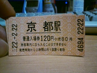 20100222233531.jpg