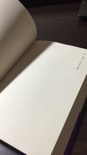 鈴木ブログ2.jpg